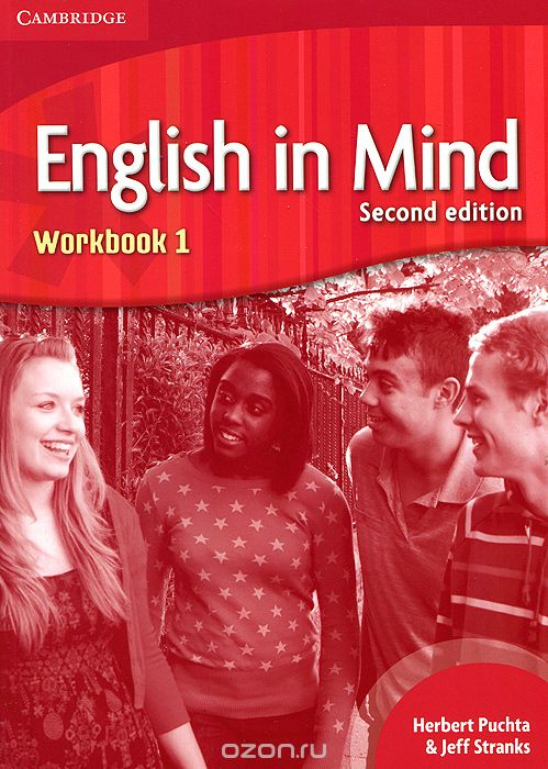 Կազմը English in Mind: Level 1: Workbook