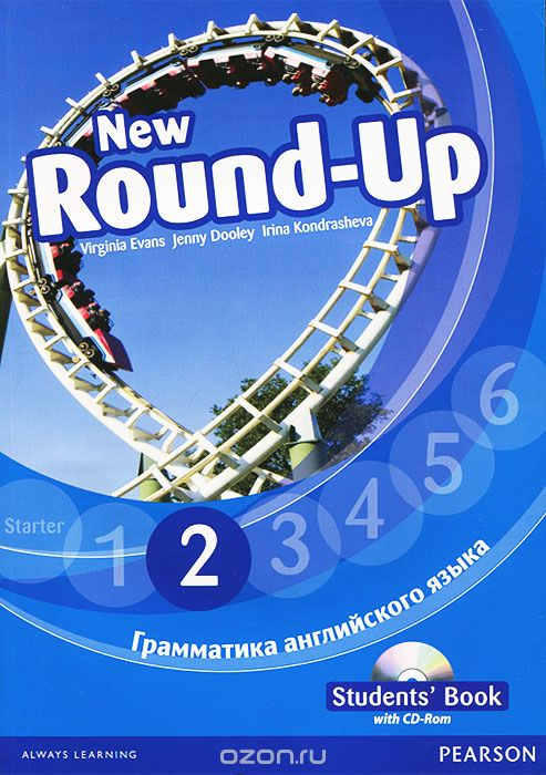 Կազմը New Round-Up: Student's Book: Level 2