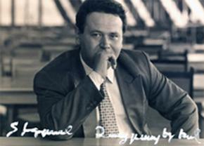 Մեդիափաթեթ